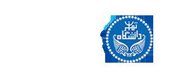 دوره MBA و DBA - دوره یکساله MBA و DBA دانشگاه تهران